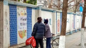 2016-1-21-minghui-sujiang-banner-wuhan-01--ss.jpg