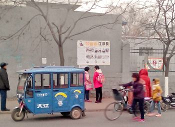 2016-1-3-minghui-banner-tangshan-01--ss.jpg