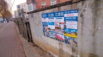 2016-1-3-minghui-banner-xingcheng-01--ss.jpg