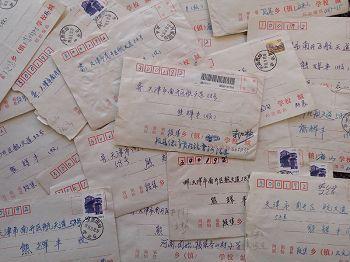 二十五封感谢信