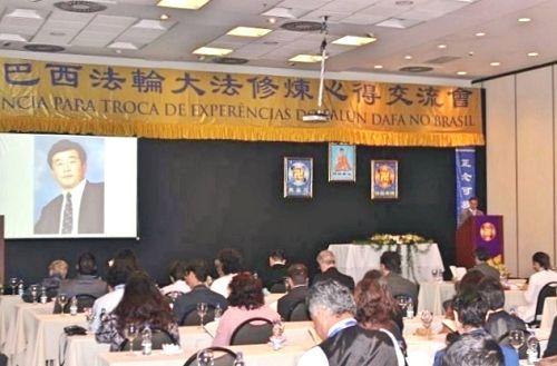 """'图1-2:""""二零一六巴西法会""""在圣保罗举办。'"""