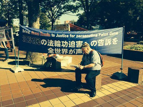 """'图1-4:在名古屋市最繁华地段的""""荣""""(Sakae),行人签名声援全球诉江时的情景'"""