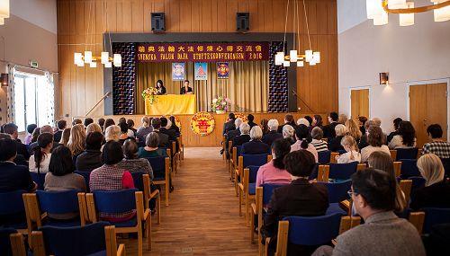 '图1:二零一六年十月一日,瑞典法轮大法修炼心得交流会在斯德哥尔摩南部的民众会议中心举行。'