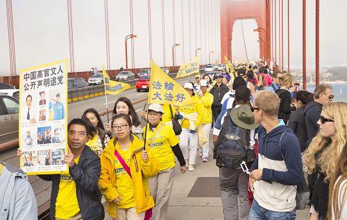 圖1-5:二零一六年十月二十三日,約千名法輪功學員橫跨舊金山著名景點金門橋,呼籲世人幫助制止中共對法輪功學員的迫害。