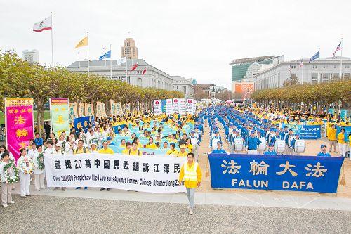 2016-10-26-minghui-sf-rally-02--ss.jpg