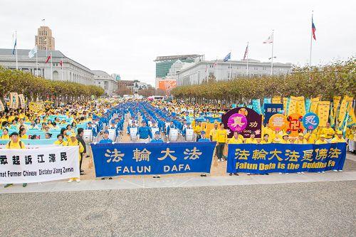 2016-10-26-minghui-sf-rally-04--ss.jpg