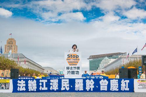 2016-10-26-minghui-sf-rally-10--ss.jpg