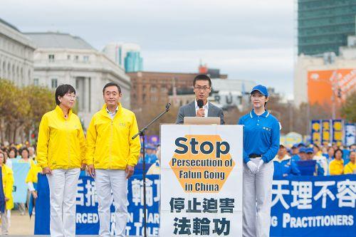 2016-10-26-minghui-sf-rally-11--ss.jpg