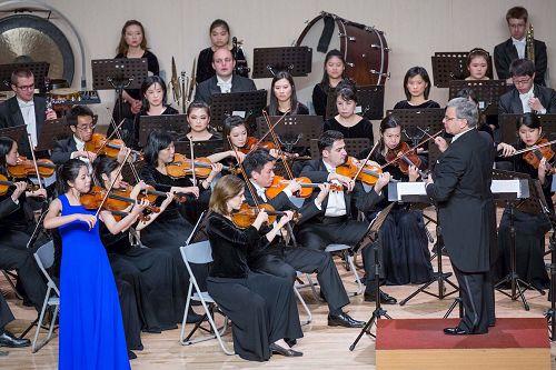 &#039图4:小提琴演奏家郑媛慧的演出。&#039