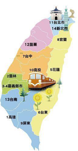'图1:目前台湾各地方议会通过人权提案,声援中国民众告江地图一览表。'