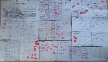 2016-11-2-minghui-falun-gong-215449-0--ss.jpg