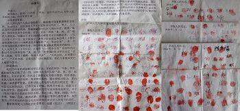 2016-11-2-minghui-falun-gong-215744-0--ss.jpg