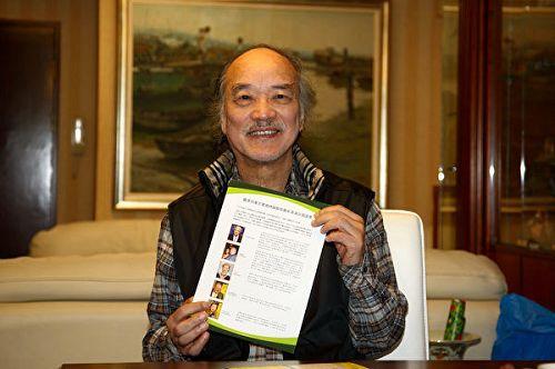 现为中华合唱团总监的香港著名声乐教育家容可度,签名支持香港康文署邀请美国神韵艺术团来港演出。