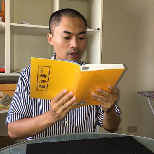 越南籍机长舍高薪赴台 为看懂中文《转法轮》