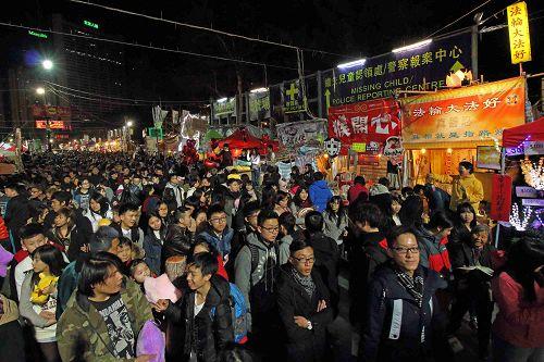 法轮功学员在维园年宵市场开设的真相摊位,大受民众欢迎。