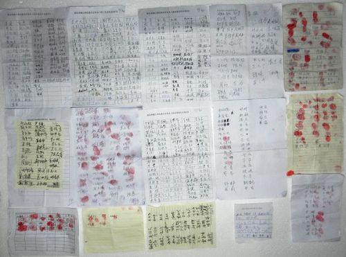 图1-2:湖南岳阳民众部分签名。