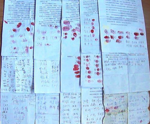 图3:湖南郴州民众部分签名。