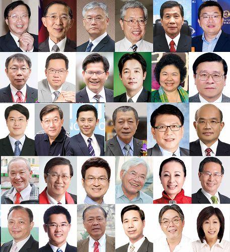 图2: 神韵世界艺术团三月十七日起在台湾展开三十四场巡回演出,一百零一位各级首长政要,相继发出贺词与贺文,欢迎神韵十度莅临台湾。