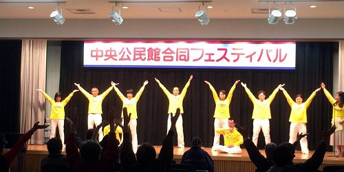 法轮功学员在舞台演示五套功法