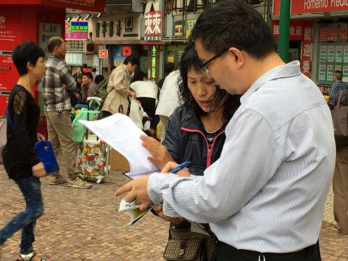 图2-3:了解迫害真相后,民众签名支持法办江泽民。