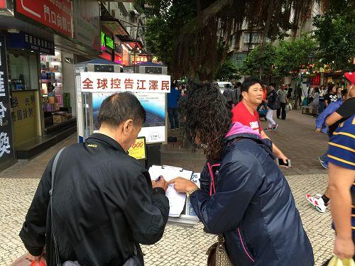 2016-4-19-minghui-suejiang-macao-03--ss.jpg