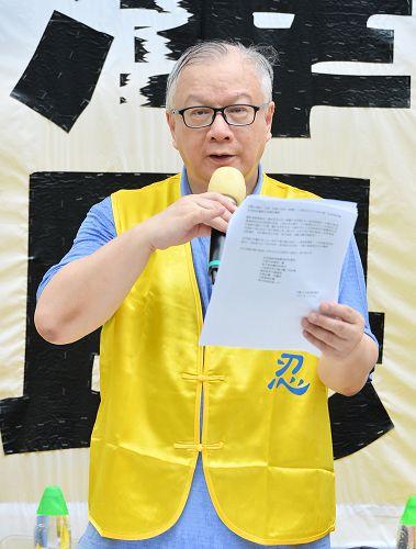 图2:香港法轮佛学会发言人简鸿章在集会上呼吁各界人士快快了解法轮功真相,为自己选择美好的未来。