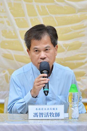 图4:香港前立法局议员冯智活牧师在集会上表达衷心钦佩法轮功学员,并且强调真理必胜。