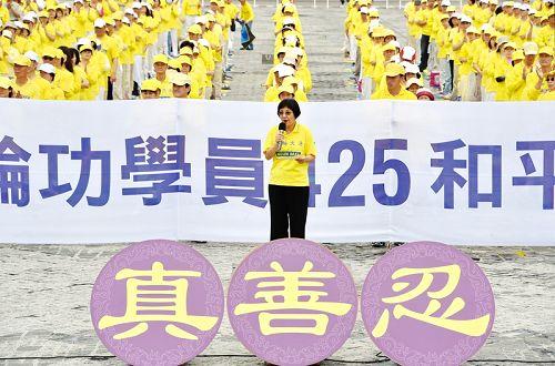 图3:台湾法轮大法学会理事长张锦华教授
