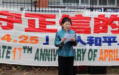 图6:来自北京的法轮功学员张桂珍,发言中讲述了自己在十七年前四二五的那个日子里的亲身经历。