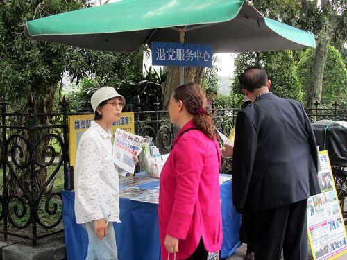 图3:许多明白真相的中国人选择退出中共组织以保平安和未来。