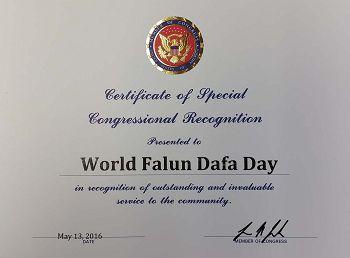 圖1:紐約州第一選區國會議員 Zeldin Lee祝賀世界法輪大法日