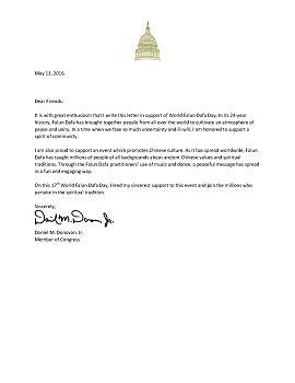 """圖6:紐約州第十一選區國會議員 Daniel Donovan為""""世界法輪大法日""""發賀信"""