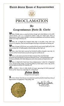圖8:紐約州第九選區國會議員 Yvett Clarke 頒發的褒獎狀