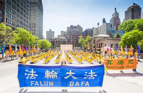 图1:二零一六年五月十二日,上千名法轮功学员汇聚在纽约联合广场,庆祝世界法轮大法日。