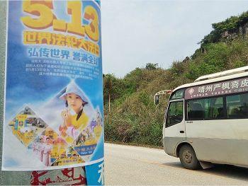 2016-5-17-minghui-poster-huaihua-01--ss.jpg