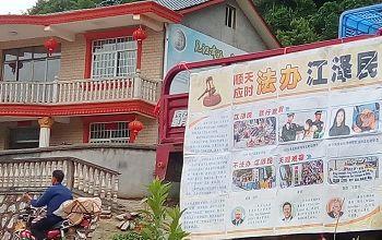 2016-5-17-minghui-poster-huaihua-03--ss.jpg
