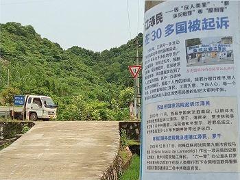 2016-5-17-minghui-poster-huaihua-09--ss.jpg