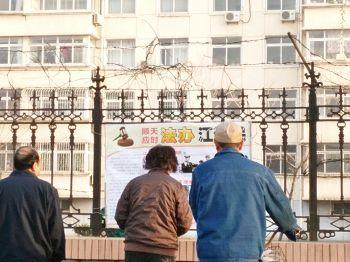 2016-5-17-minghui-sujiang-poster-longkou-01--ss.jpg