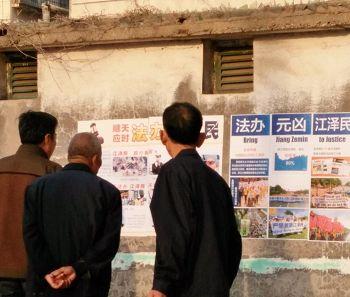 2016-5-17-minghui-sujiang-poster-longkou-02--ss.jpg