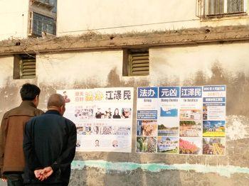 2016-5-17-minghui-sujiang-poster-longkou-03--ss.jpg