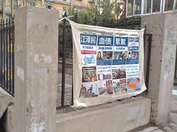 2016-5-17-minghui-sujiang-poster-shenyang-02--ss.jpg