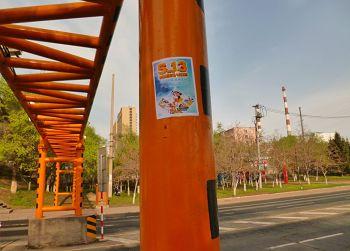 2016-5-18-minghui-poster-dafahao-jilin-06--ss.jpg