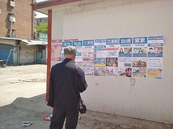2016-5-18-minghui-poster-tangshan-01--ss.jpg