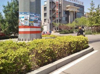 2016-5-18-minghui-poster-tangshan-04--ss.jpg