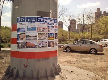 2016-5-18-minghui-poster-tangshan-05--ss.jpg