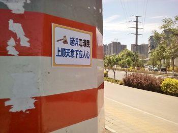 2016-5-18-minghui-poster-tangshan-07--ss.jpg