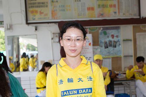 图7:来自台南的黄沁雅修炼大法后身心均获益很大,几个月间不知不觉中癌症痛苦的症状全消失了。
