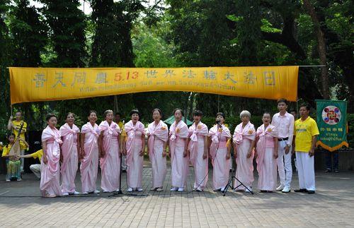 图4:女声小组合唱颂师恩