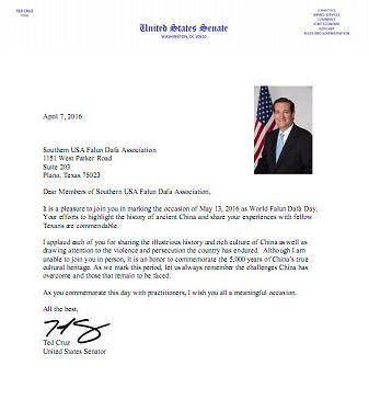 美国德州参议员科鲁兹的贺信