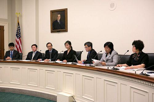 """五月二十六日,華盛頓DC法輪大法學會在美國國會眾議院雷本(Rayburn)大樓舉行""""中國人權災難及迫害者承擔罪責""""為主題的研討會。"""